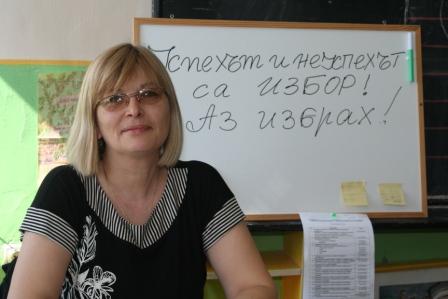 Галя Стоева