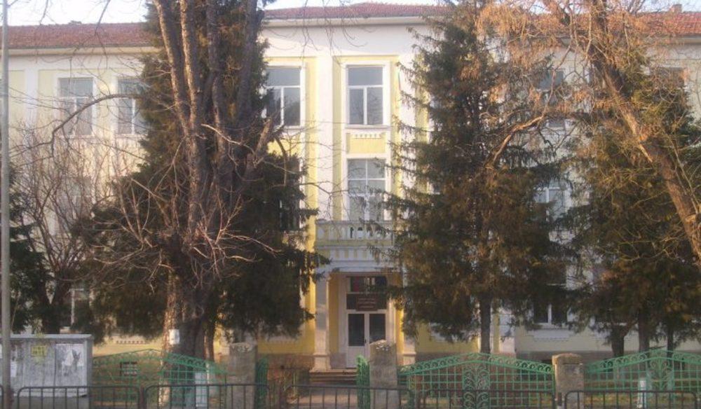 """Oбединено  училище """"П.Р.Славейков'' с.Джулюница"""