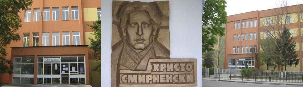 Сайт на Евгени Лилов