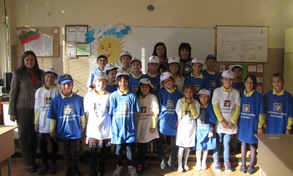 Ученици в действие