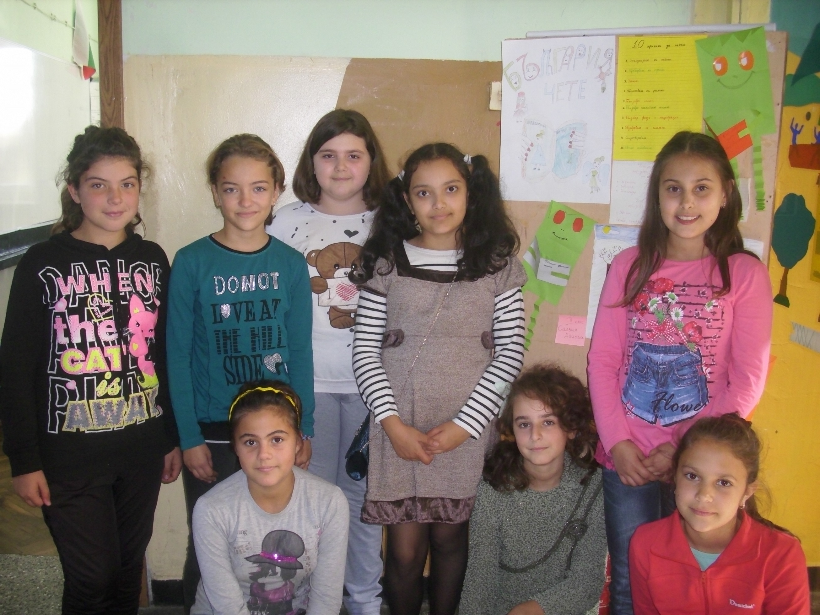 България чете - 4 клас