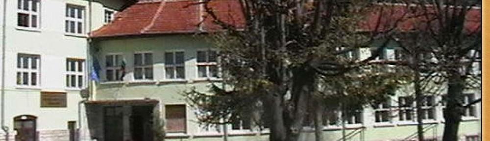 Лесотехническа професионална гимназия