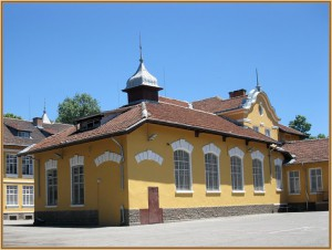 120th Primary School *120 ОУ Г.Ст.Раковски