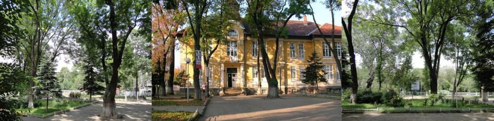 """120 Основно училище """"Г. С. Раковски"""""""