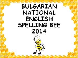 SpellingBee2014