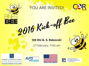 kickoff invitation