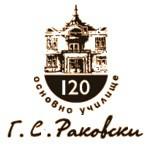 Лого 120 ОУ