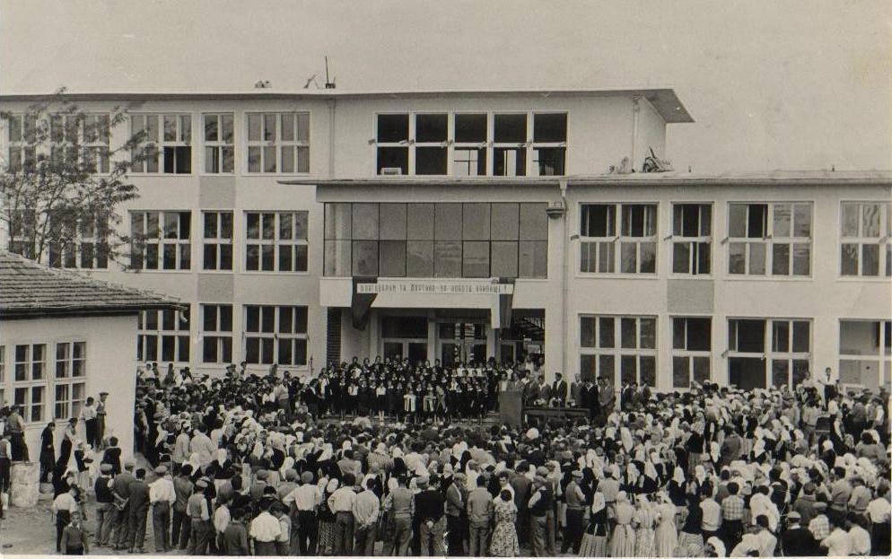 Откриване на новата сграда 1962 г. 001