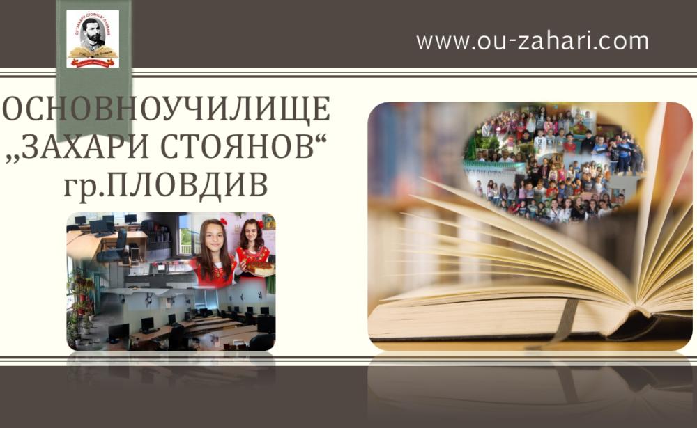 ou-zahari.com
