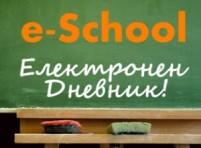 e_school_home