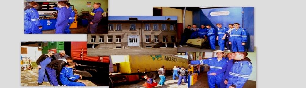 Професионална гимназия по транспорт – гр. Дупница