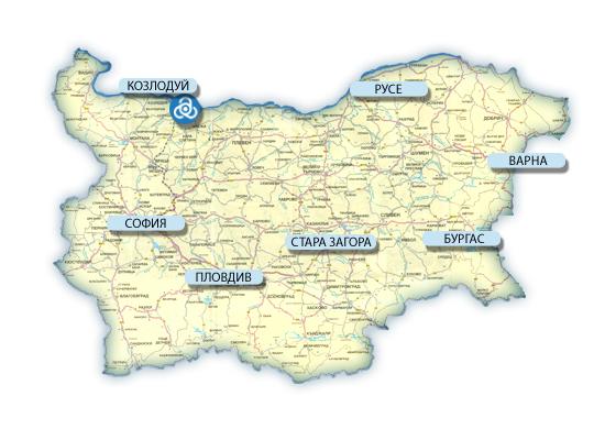 Aec Kozloduj Yadrenata Energetika