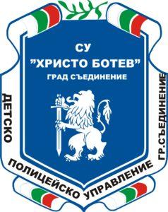 police18102016