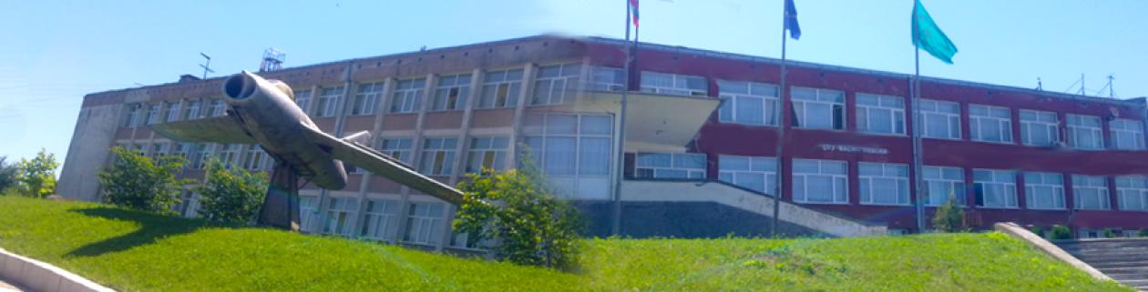 "СОУ ""В. Левски"" с професионални паралелки – гр. Ветово"
