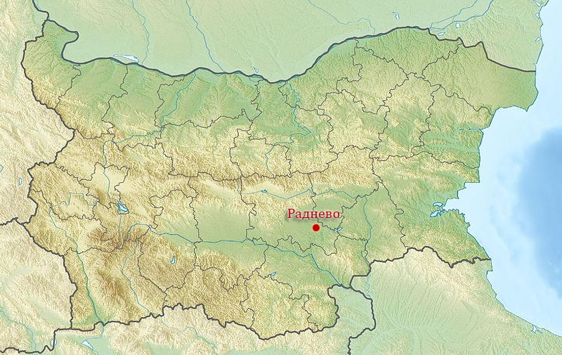 Radnevo Razhodka Iz Oblast Stara Zagorarazhodka Iz Oblast Stara