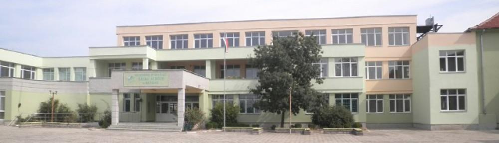 """ОУ """"Васил Левски"""" град Белене"""